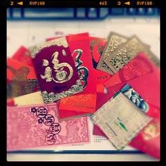 Red Packets received during Chinese New Year