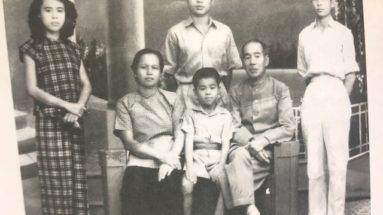 Family photo circa 1946. My dad is in the middle.